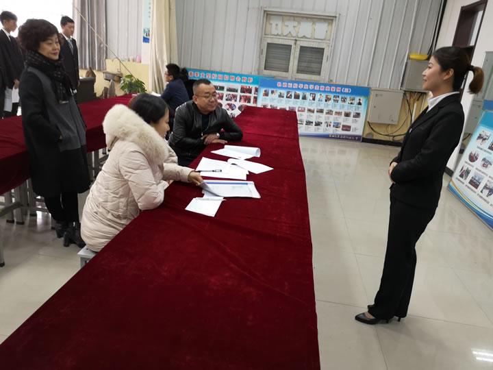 贵州高铁招收乘务员